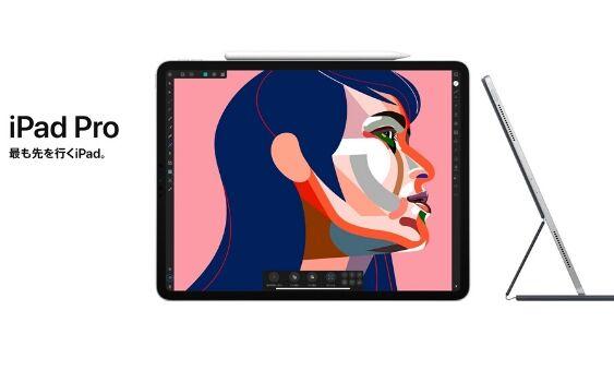 iPad Pro 12.9インチ スペックや特徴