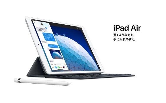 iPad Ari スペックや特徴